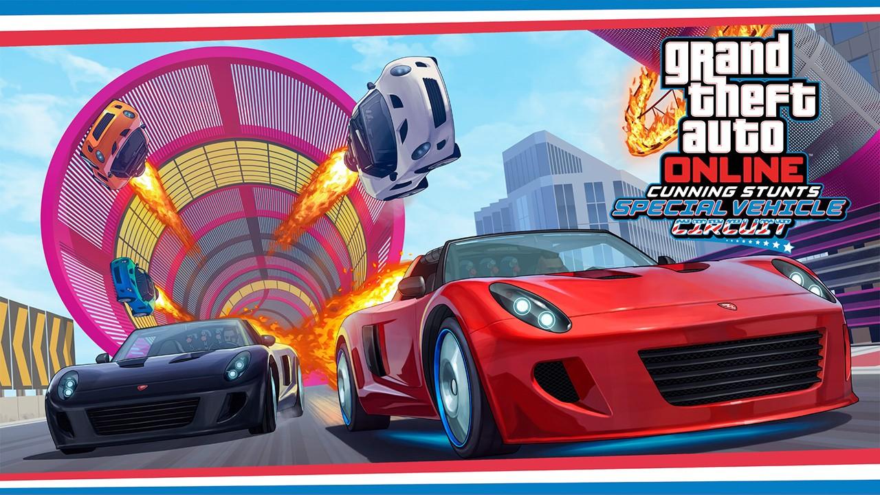 GTA Online : Casse-cou jusqu'au bout - Édition spéciale